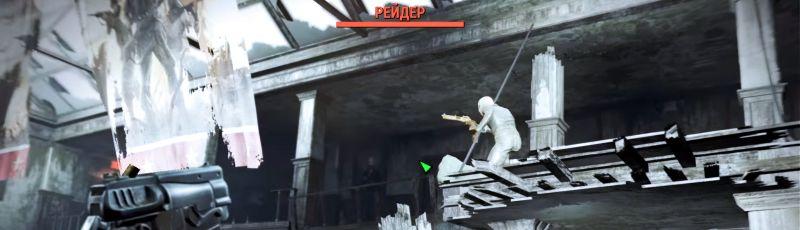Наверху притаился коварный враг, но мы его прищелкнем!