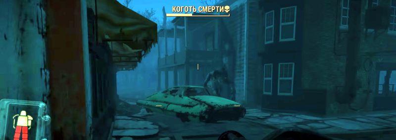 Коготь смерти бредет по разрушенным улицам, и закат над городом уж давно отпылал... наверное, кто-то падёт.