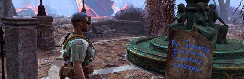 По меткам: первая находится у фонтана под доской с надписью
