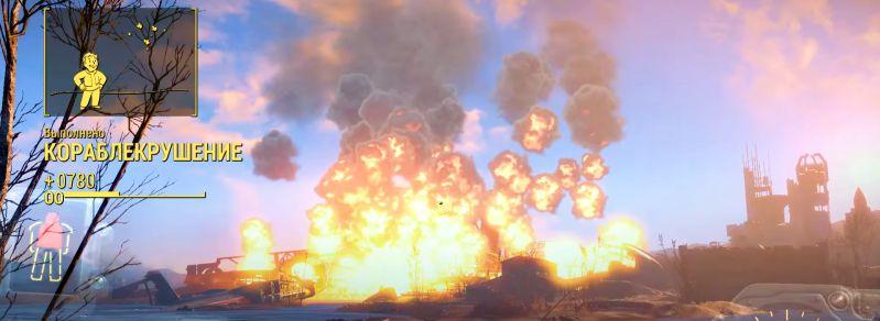 Кораблекрушение - завершение задания в момент взрыва дирижабля