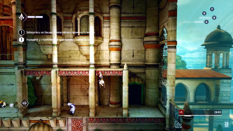 Слишком типовой стелс среди типовых индийских строений