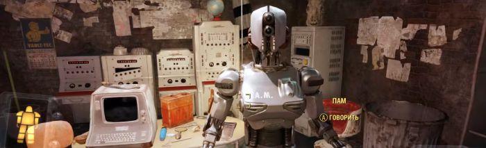 Стратегическое мышление: робот ПАМ