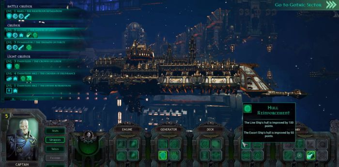 Развитие корабля