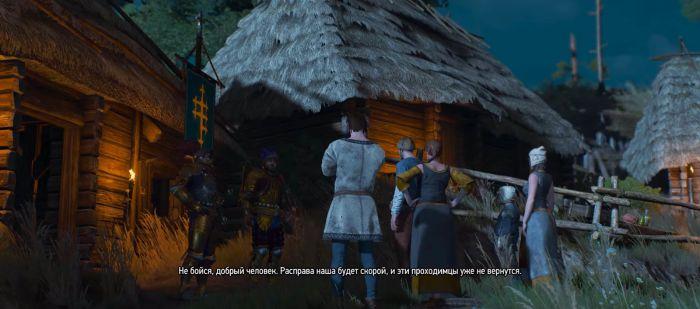 Суровая средневековая деревенщина
