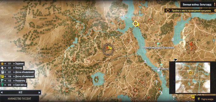 Карта княжества Туссент