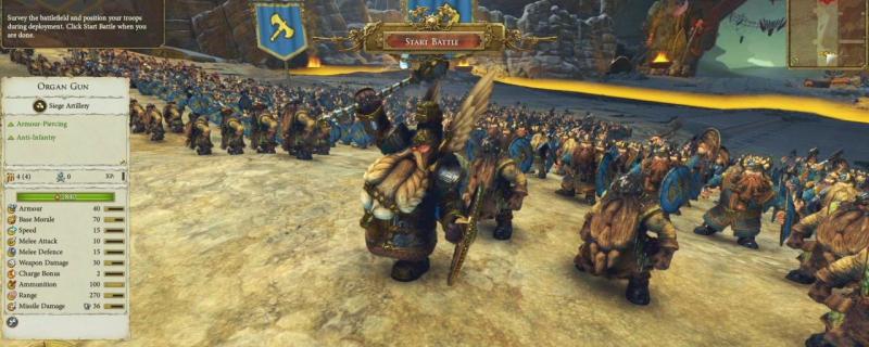 Армия гномов