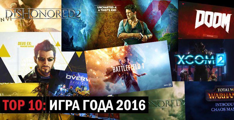 игровые сайты список лучших