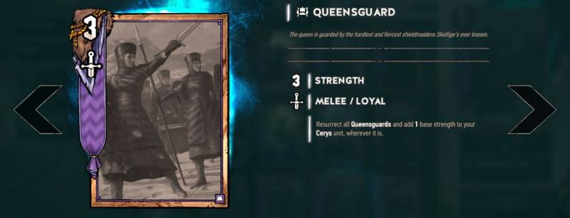 Стража Королевы