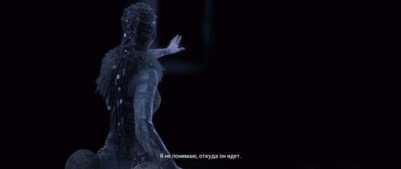 Меч Грама: история Одина