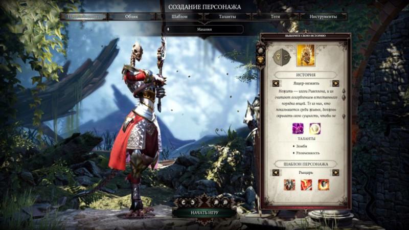 Рыцарь (Knight)