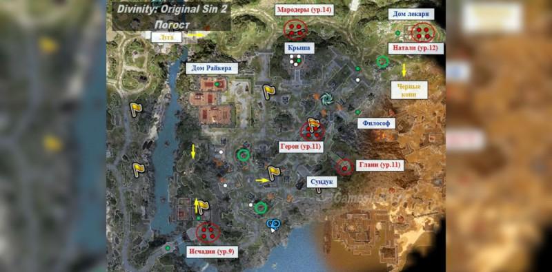Карта Погоста