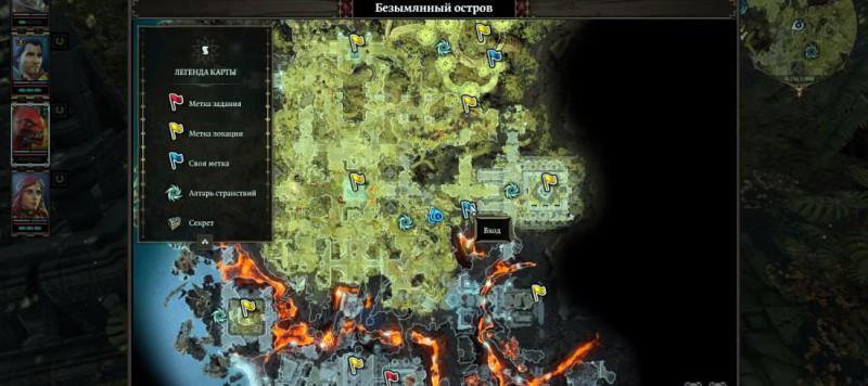 Места на Безымянном острове