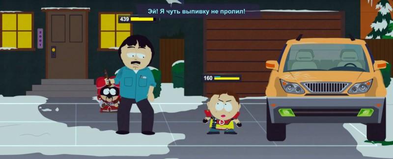 Пьяный Рэнди