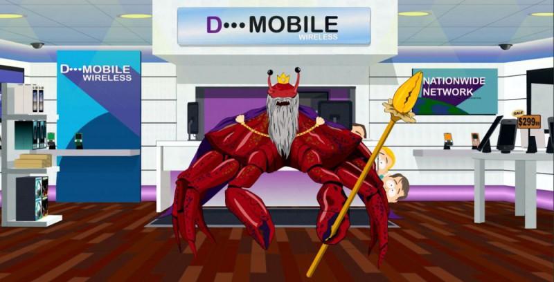 Сервис D-Mobile