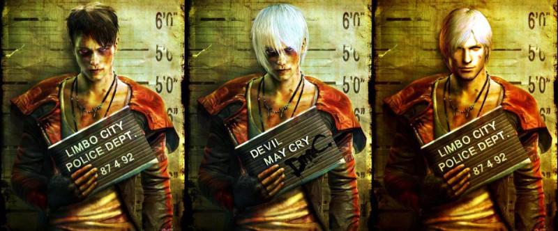 Персонажи игры DMC