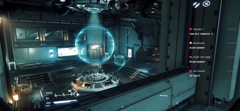 Скриншот из игры Star Citizen