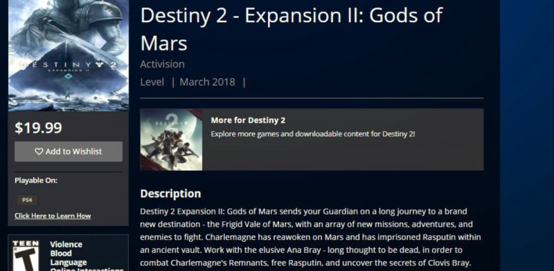 Destiny 2 Gods of Mars скриншот