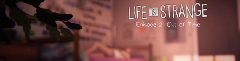 Эпизод 2 Вразнобой