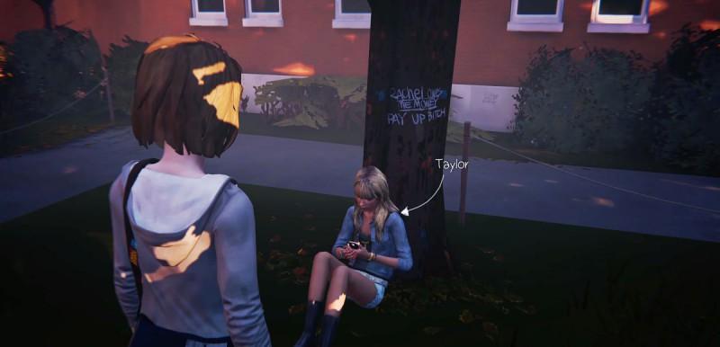Беседа с Тэйлор под деревом
