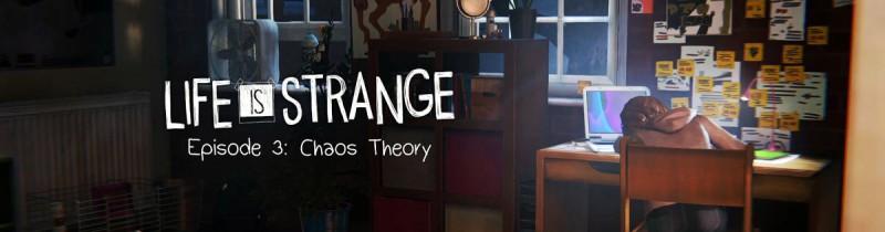 Эпизод 3: Теория Хаоса