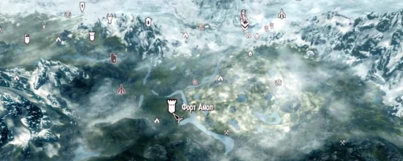 Захват Форта Амол