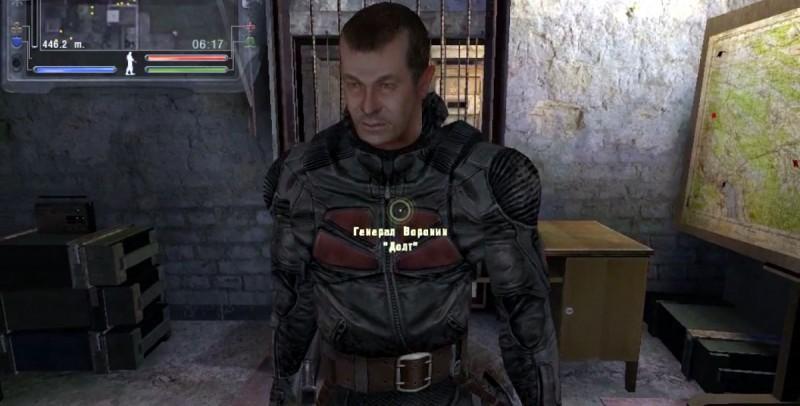 Генерал Воронин посылает за флешкой к Психу