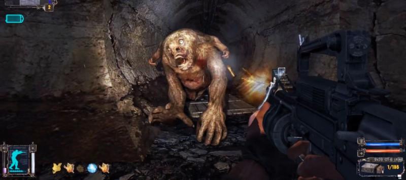 Псевдогигант в тоннеле