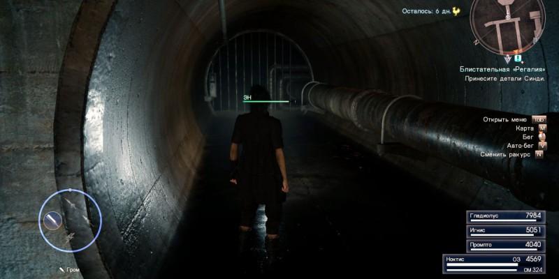 Талисман в Подземелье Крестхольма