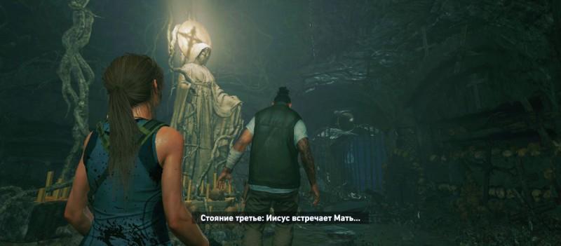 Подземелье миссии Хуана