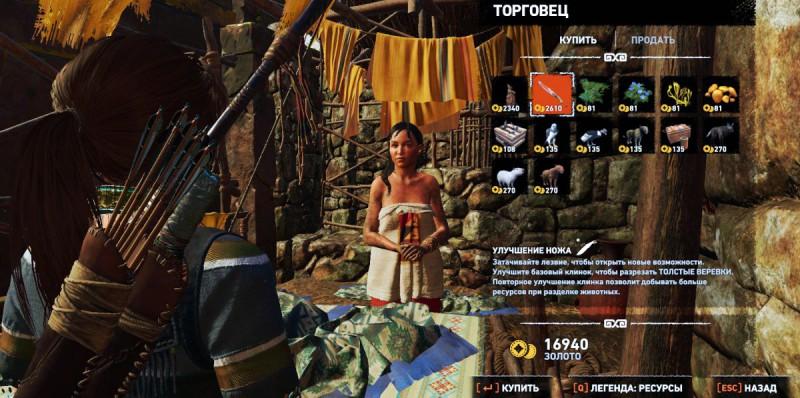 Торговка в Shadow of the Tomb Raider