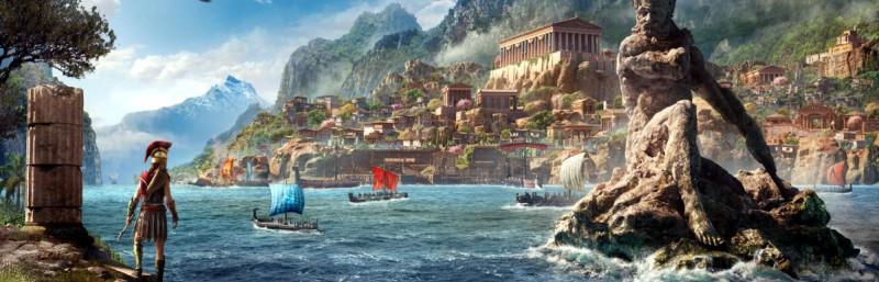 Начало Одиссеи