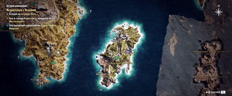 Остров невезения