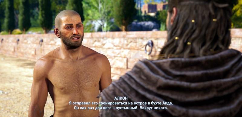 Алкон, учитель Тестикла