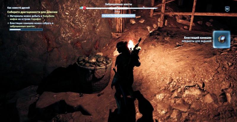 Камни в шахте