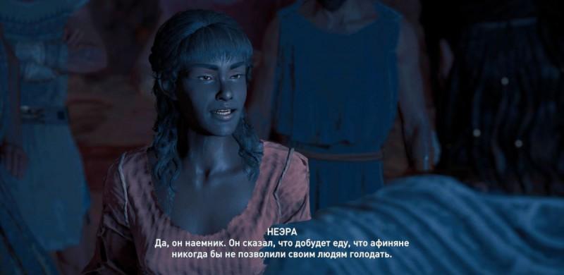 Неэра