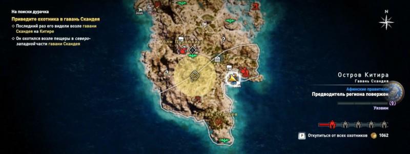 Карта поиска дурачка