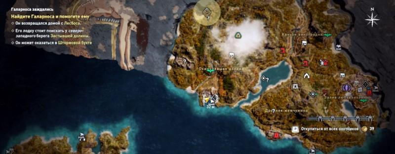 Карта поиска Галарноса