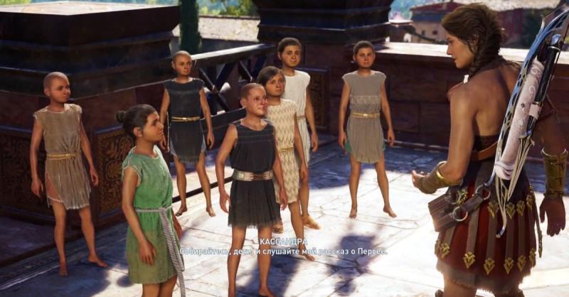 Рассказать детям о Персее