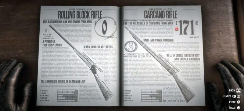 Бесплатная винтовка