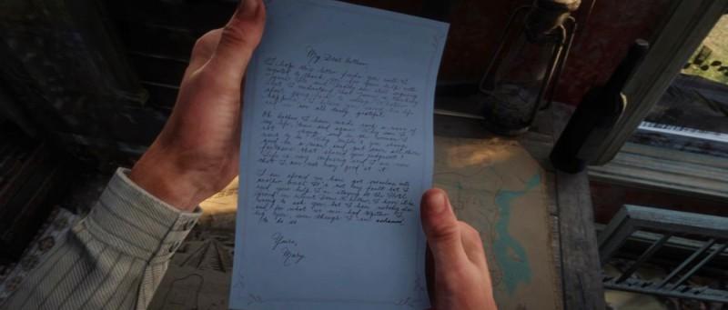 Письмо от Мэри