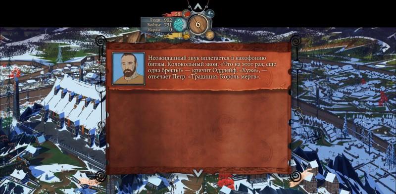 Король умер, да здравствует король