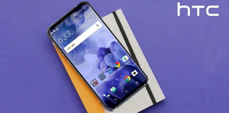 HTC U11 Plus с безрамочным экраном