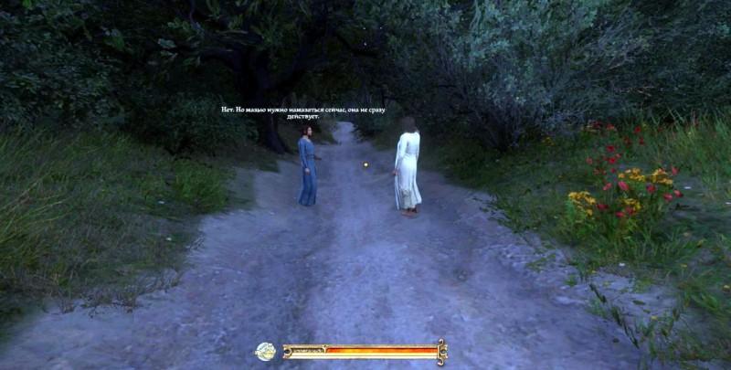 Две ритуальщицы