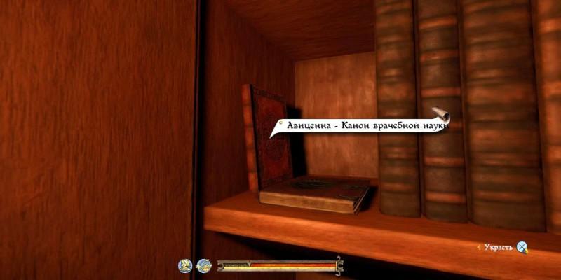 Книга Авиценны