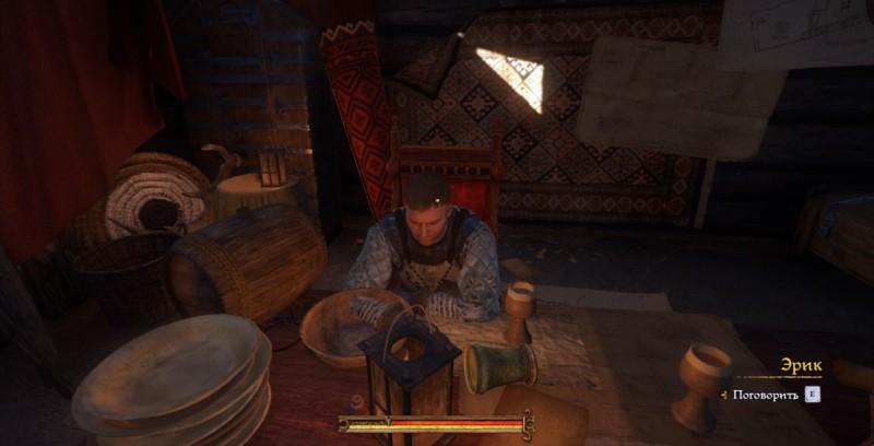 Эрик из лагеря разбойников