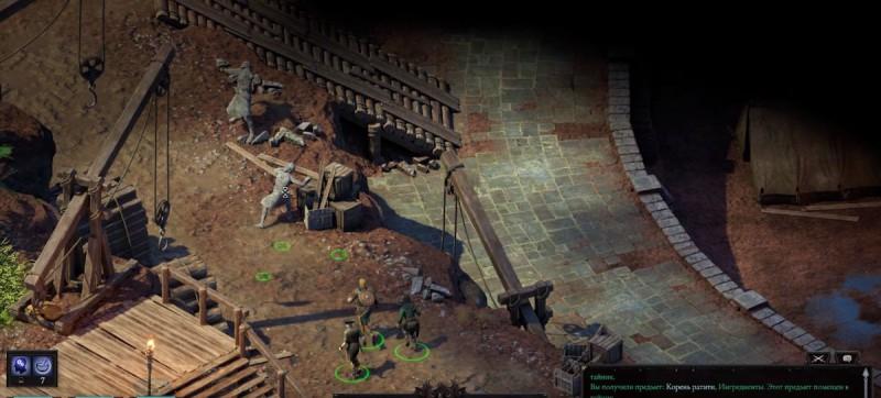 На месте раскопок
