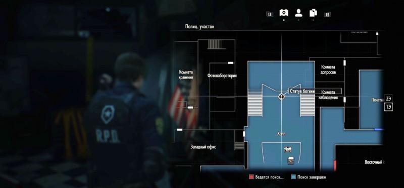 Карта полицейского участка