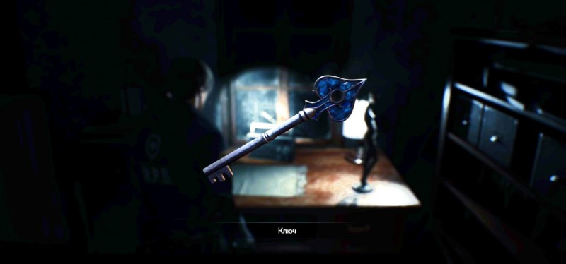 Синий пиковый ключ