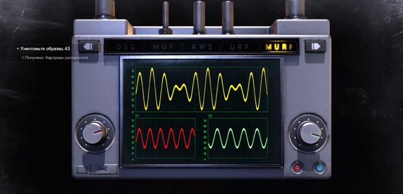 Настройка звукового устройства