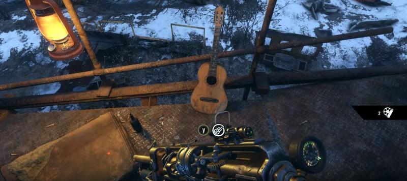 Гитара для Степана